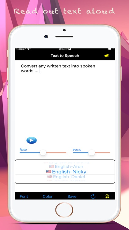 Text to Speech : Text to Voice
