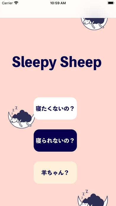 SleepySheep screenshot 3