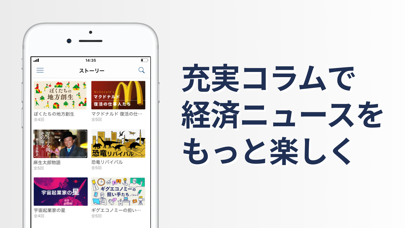 The NIKKEI online edition Screenshot