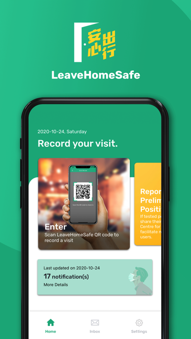 LeaveHomeSafeのおすすめ画像1