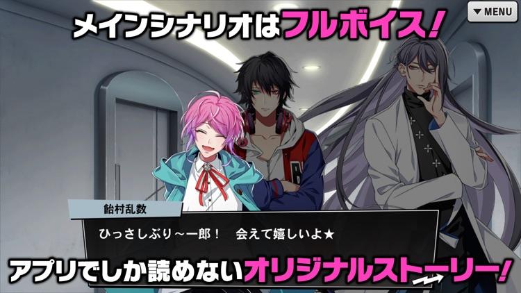 ヒプノシスマイク -A.R.B- screenshot-4