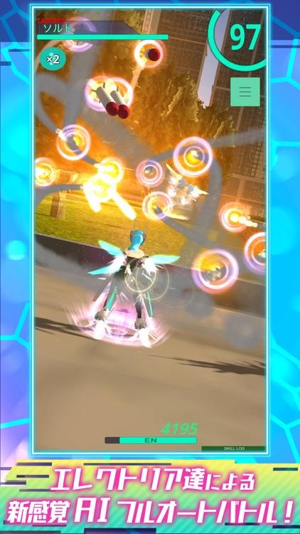 エレクトリアコード (ElectriarCode) screenshot-3