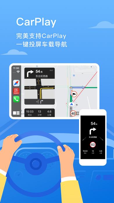 腾讯地图-路线规划,导航打车出行必备 用于PC