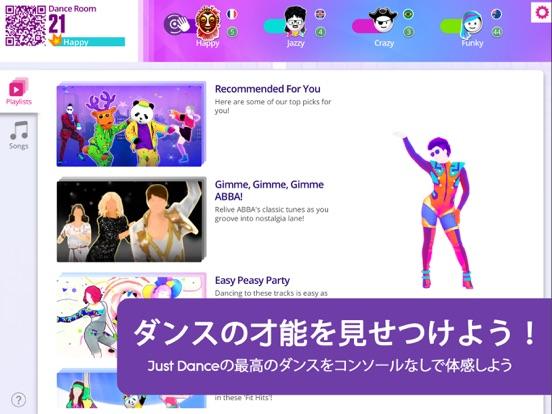 Just Dance Nowのおすすめ画像1