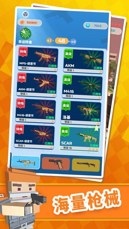 僵尸射手 screenshot-0