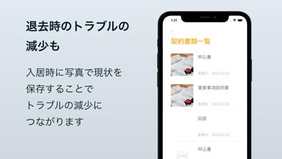 TSS紹介画像2