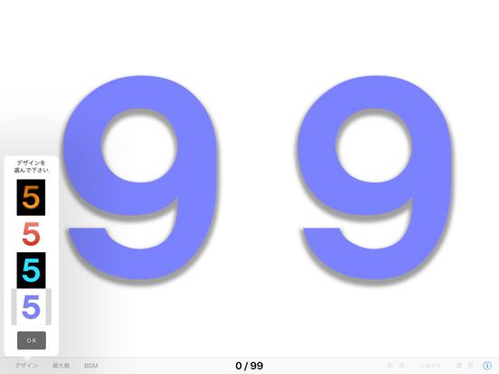 https://is1-ssl.mzstatic.com/image/thumb/PurpleSource124/v4/c8/ab/bf/c8abbf7e-41ad-ce8d-6c51-f85492f6932f/1e29aee6-8f58-4365-b1ba-44f9d4c3d3d3_Simulator_Screen_Shot_-_iPad_Pro__U002812.9-inch_U0029__U00282nd_generation_U0029_-_2020-08-10_at_11.10.10.png/552x414bb.png