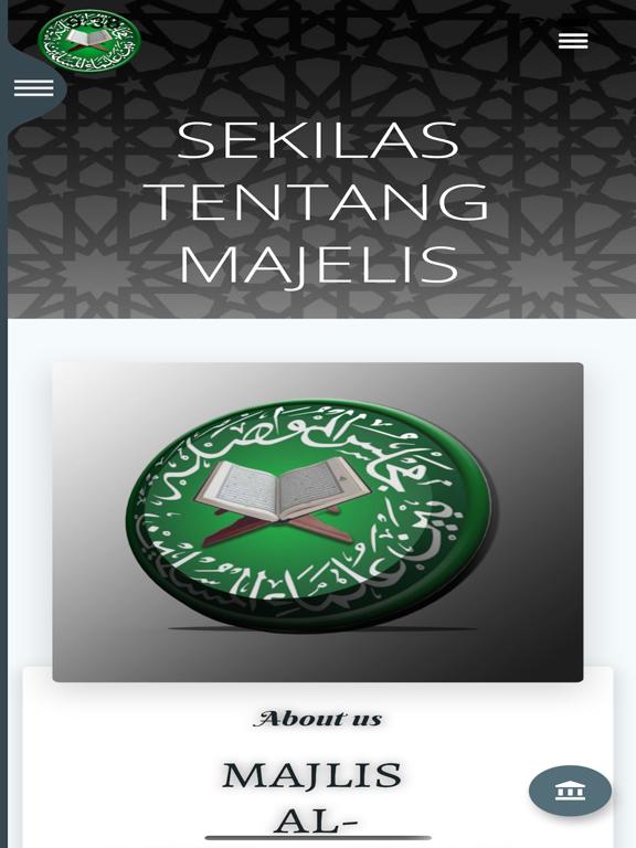 Al Muwasholah Apps screenshot 6