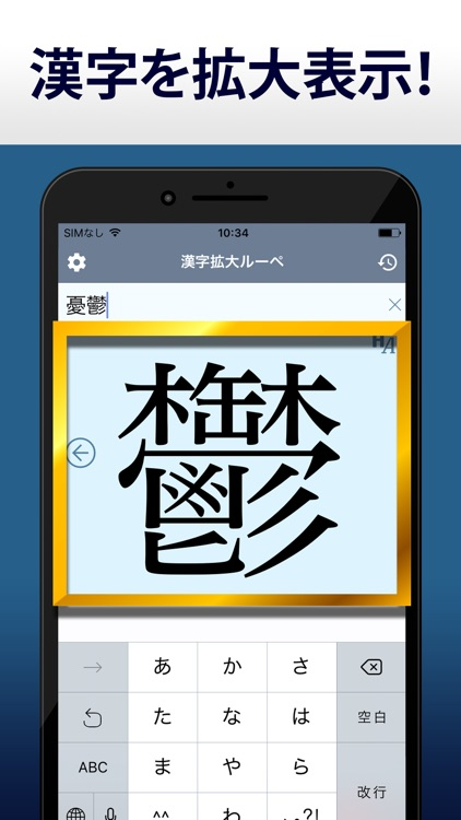 書き方 漢字