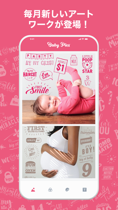 Baby Pics - フォトエディタのおすすめ画像7