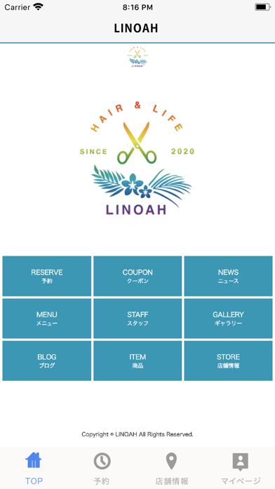 LINOAH 1