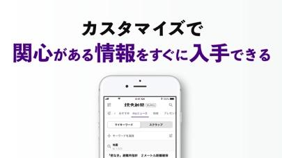 https://is1-ssl.mzstatic.com/image/thumb/PurpleSource124/v4/cb/4d/3d/cb4d3d1b-4f96-c665-3fd4-5dc11d9e924b/9e44731b-db41-483d-ad02-033d404e2ab4_y_iOS5.5_20200703-4.jpg/406x228bb.jpg