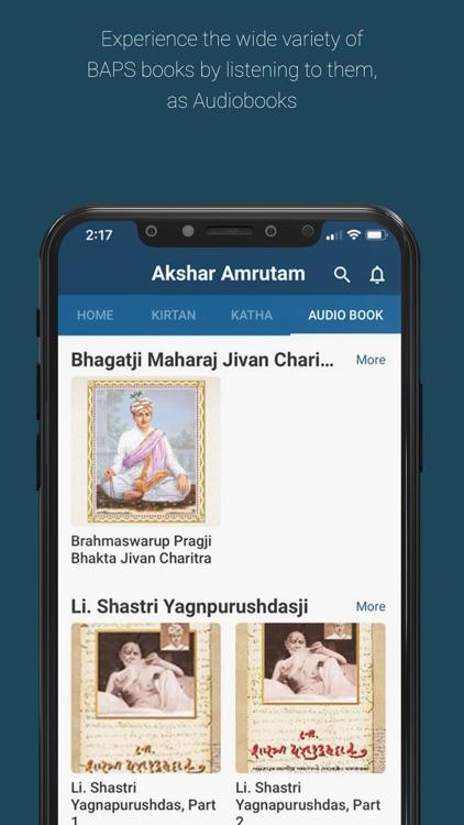 Akshar Amrutam screenshot-4