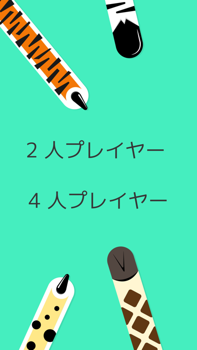 OLO ゲームのおすすめ画像5