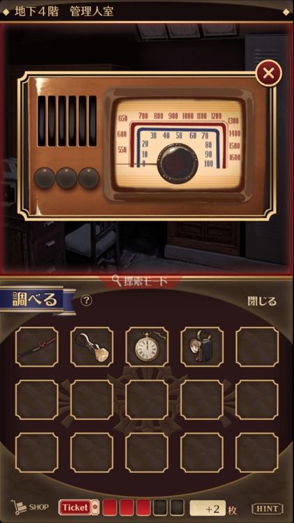 謎解きノベル×脱出ゲーム 監獄少年 screenshot-3