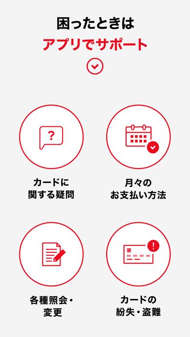 TS CUBIC アプリ ScreenShot3