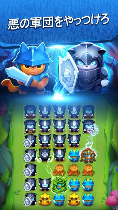 Cat Force - Puzzle Gameのスクリーンショット2
