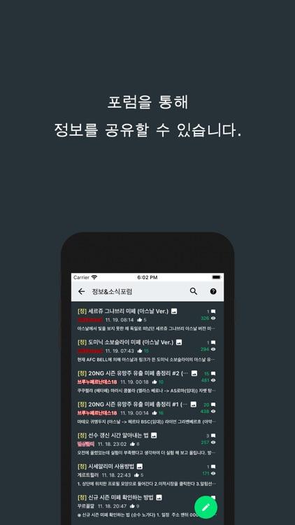 피온북 screenshot-7