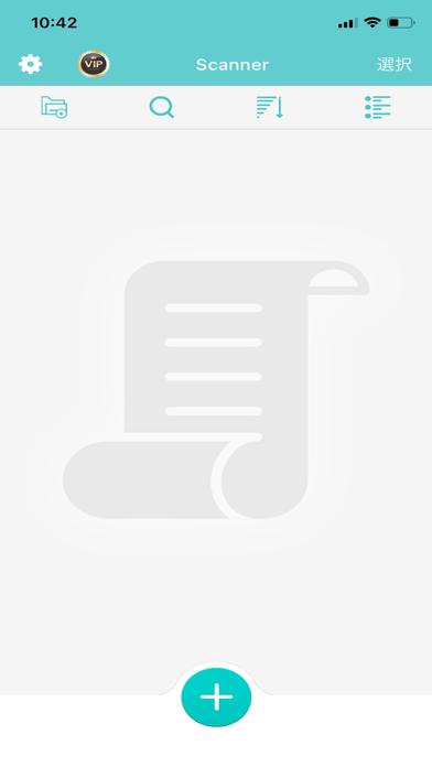 スキャン-CamScanner、PDF 変換、翻訳 カメラのスクリーンショット1