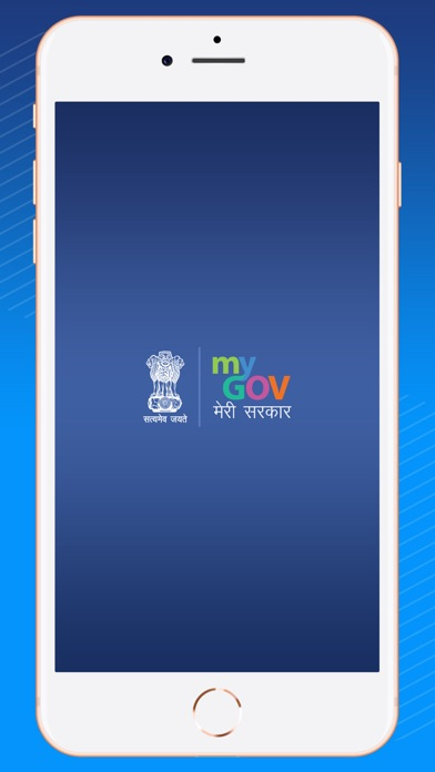 messages.download MyGov India - मेरी सरकार software