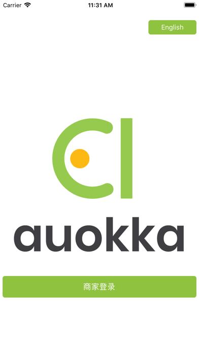 AUOKKA屏幕截图9