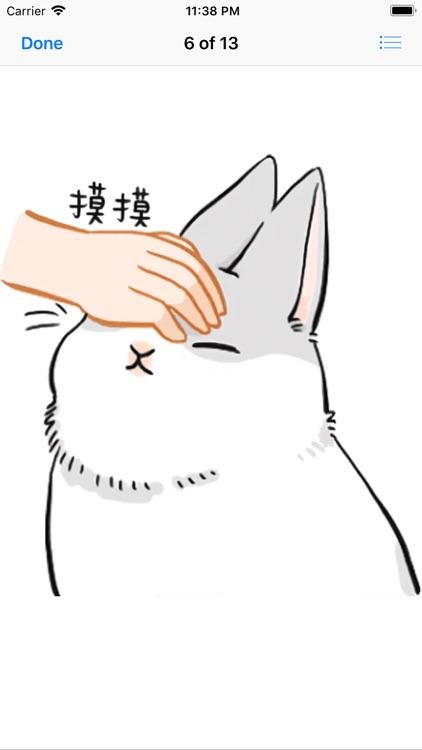 Machiko Rabbit Pack# 5 screenshot-3