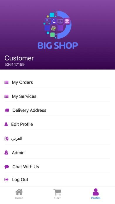 Big Shopلقطة شاشة1