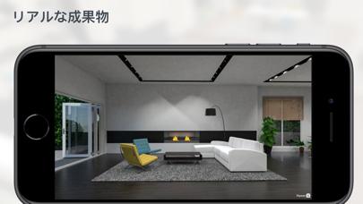 プランナー 5D- インテリアデザイン クリエーター ScreenShot5