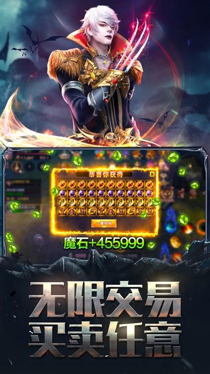 风暴魔域2 screenshot-3