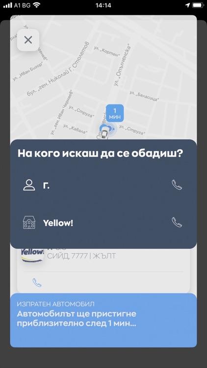 Yellow! screenshot-5