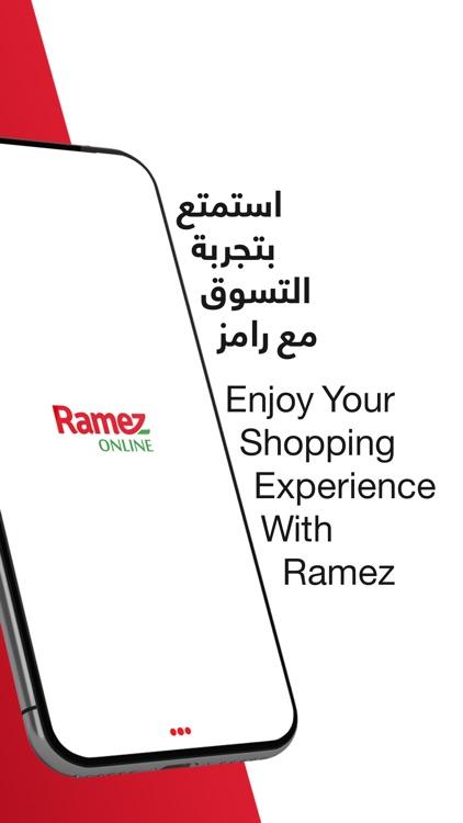 Ramez رامز