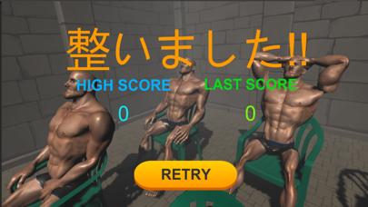 Sauna Run ~Löyly~ screenshot 5