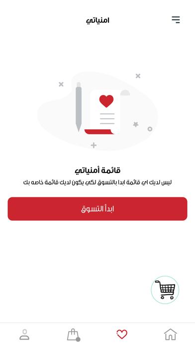 3attar.com Screenshot