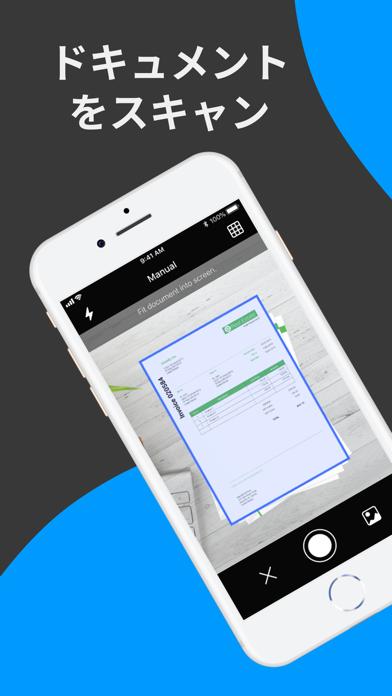 スキャナーアプリ: OCR & PDFドキュメントスキャン ScreenShot0