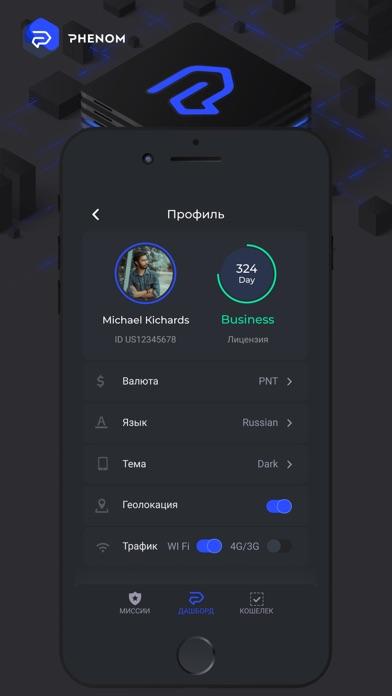 Phenom PlatformСкриншоты 4