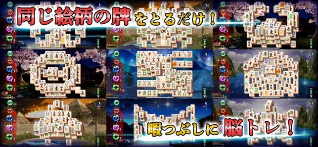 ゲーム おすすめ 上海 無料