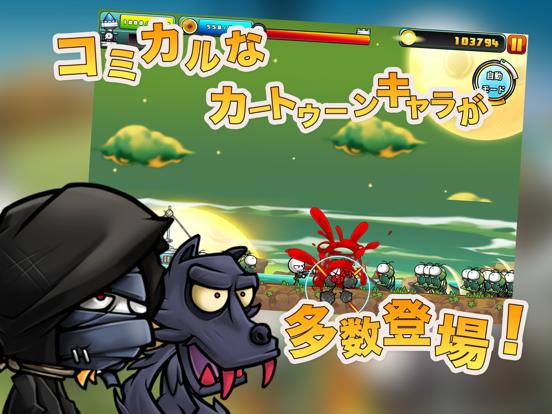 カートゥーン 大戦争-タワーディフェンス&戦略ゲームのおすすめ画像3