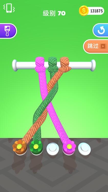 彩绳解解乐 (Tangle Master 3D) screenshot-4