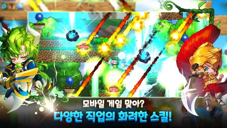 로엠 screenshot-2