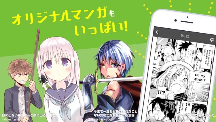 ニコニコ漫画 - 雑誌やWEBの人気マンガが読める screenshot-6