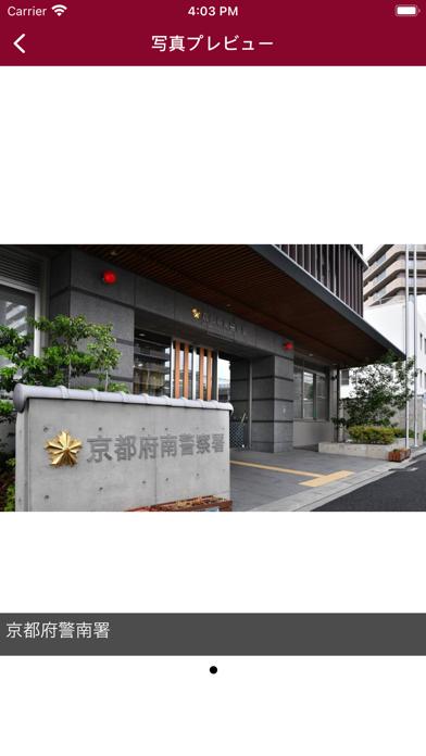 京都新聞ことめくりのおすすめ画像5