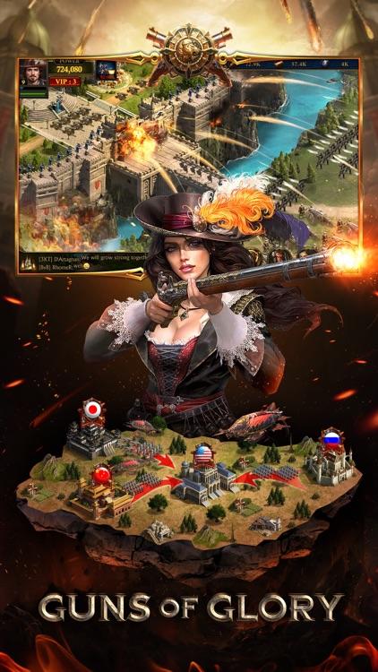 火器文明 screenshot-0