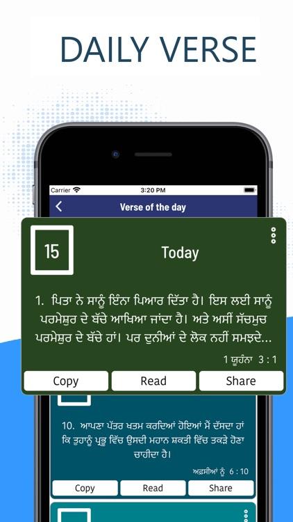 Punjabi Bible (Holy Bible) screenshot-6