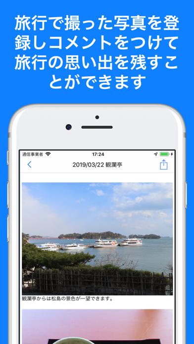 https://is1-ssl.mzstatic.com/image/thumb/PurpleSource124/v4/ed/2a/12/ed2a12df-a213-79dd-4500-dc3b16b6c68d/91d0dc34-cfa7-4c6f-b545-98bb6bbf6ce5_Apple_iPhone_8_Plus_5_5-inch_1242x2208_Screenshot2.png/392x696bb.png
