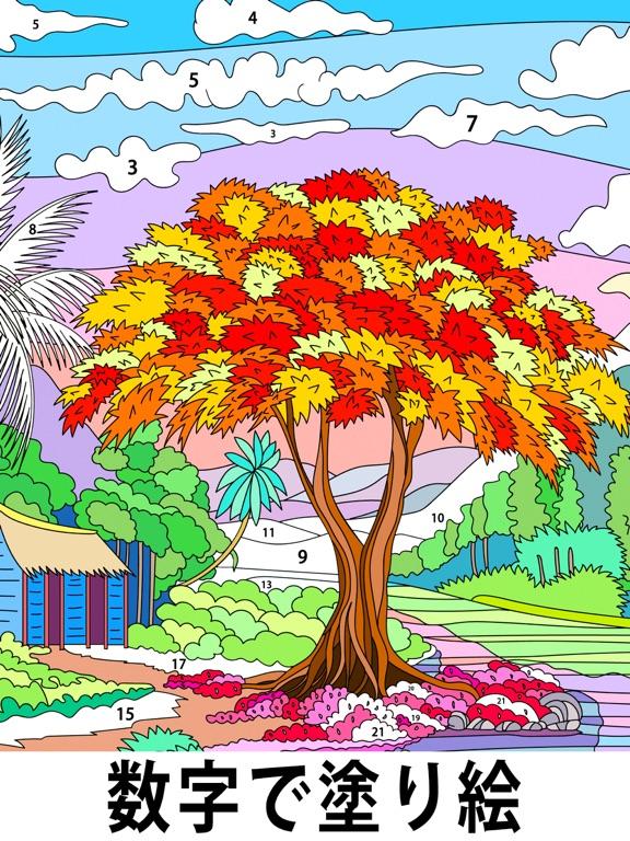 ColorPlanet: 数字で塗り絵のおすすめ画像1