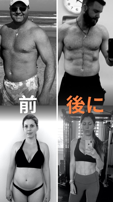SHRED: Home & Gym Workoutのおすすめ画像4