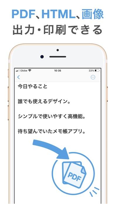ホームに貼るメモ帳アプリ - スマメモ(すま めも)のおすすめ画像6