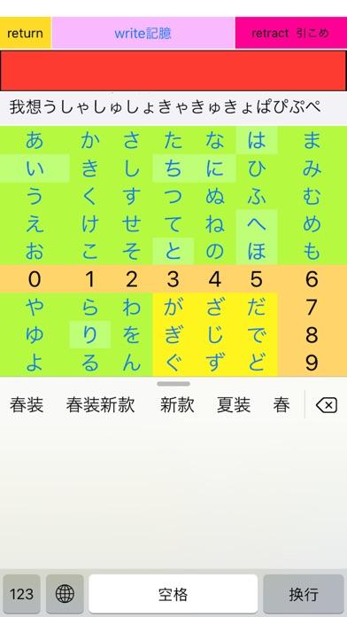 Screenshot 3 of 17