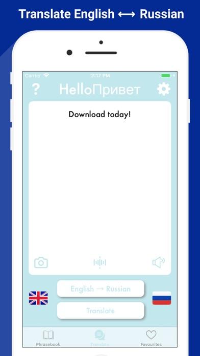 Helloпривет Russian translator 1
