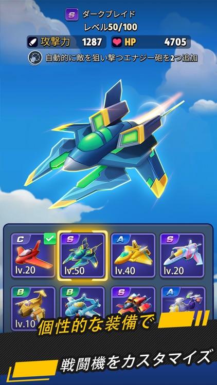 WinWing screenshot-4